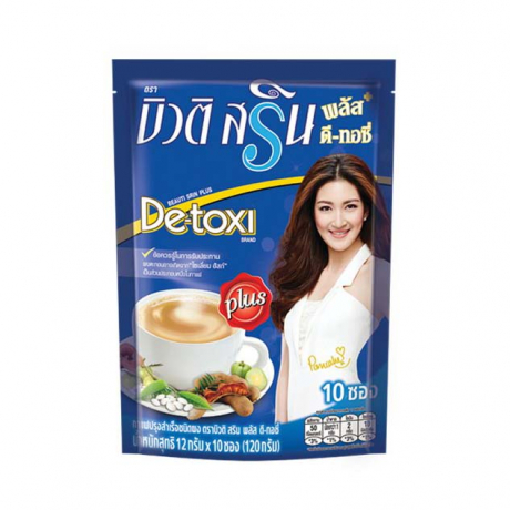Beauti Srin De-Toxi 44Bags *5Sachets*12g