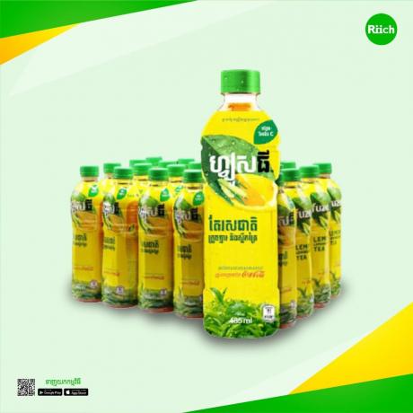 Fuze Tea Lemongrass 485ml 24Bottle(ដប)