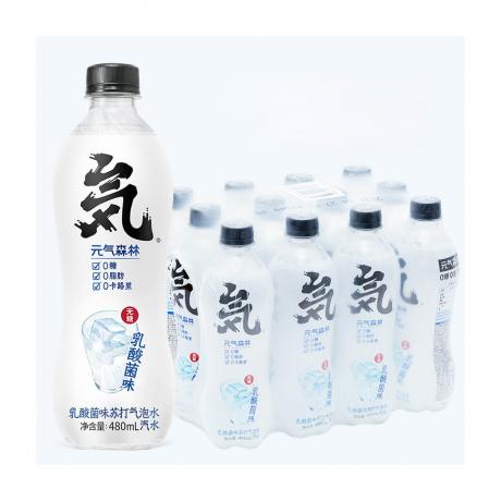 ទឹកសូដាជប៉ុនរស់ជាតិយូហ្គឺត (15ដប/កេស)- Sparkling Water - Yogurt flovor