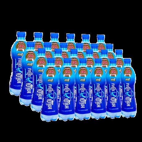 Aquarius 480ml 24 Bottles