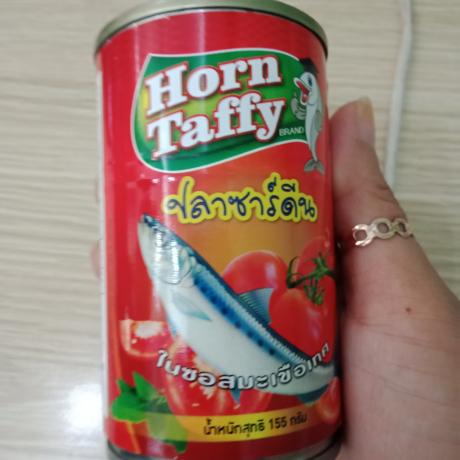 ត្រីខ Horn Taffy