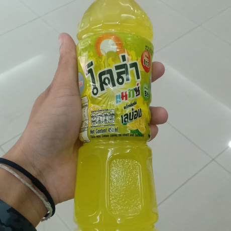 Cola max lemon