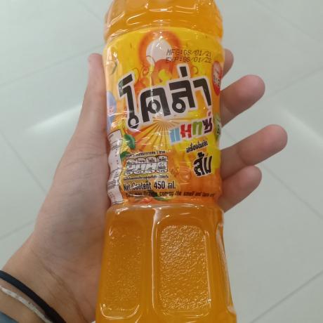 Cola max orange