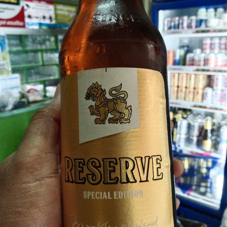 SINGHA Reserve Special Edition