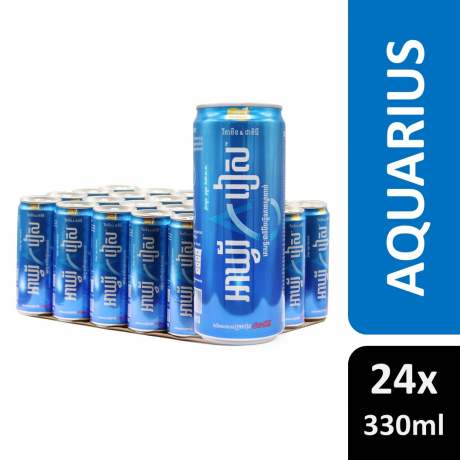 Aquarius 330ml Sleek 24C