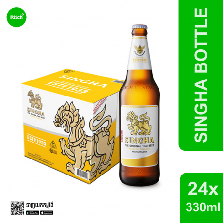 Singha Beer 330ML*24- ស្រាបៀរសឹង្ហា*24ដប