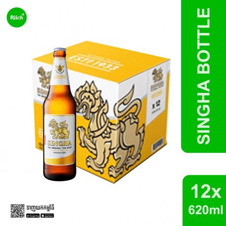 Singha Beer 620ML*12- ស្រាបៀរសឹង្ហាចំណុះ620មល*12ដប