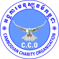 Cambodian Charity Organization