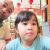 Chea Chin