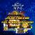 SITUS JUDI MPO PLAY SLOT GAMING CASINO SLOT ONLINE TERBARU TERPERCAYA | 88MPO