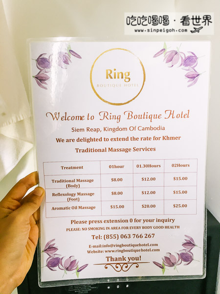 ring boutique hotel massage