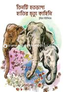 Tinti Hotovagyo Hatir Mrityu Kahini