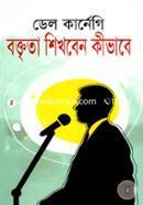 Boktita Shikben Kebhavye