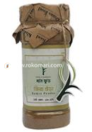Cumin powder (জিরা গুড়া) -200 gm