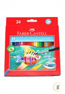 Water Colour pencil Long (24 colours) With Free High Quality Brush