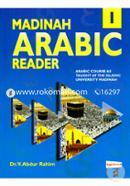 Madinah Arabic Reader-1