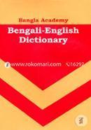 Bangla Academy Bengali-English Dictionary