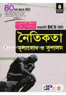 40th Joykoly BCS Preliminary Morality, Values And Good Governance