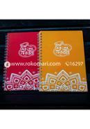 Shuvo Noboborsho Orange and Red Colour Spiral Notebook (SN201903201)