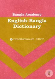 Bangla Academy English-Bengali Dictionary