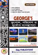 George's Vhugol, Poribesh o Durjog Bebosthapona
