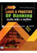 Banking Diploma Series Banking Ayin O Anushilon (Laws And Practice Of Banking)