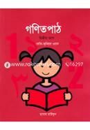 Gonitpath -2nd Part (KG-Junior One)