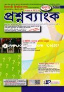 Islamic University Question Bank: C Unite (Written And MCQ) Business Shakha