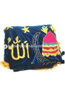 Khatia Gilab (Allah Design)