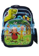 Max Cartoon School Bag (Navy Blue Color) - M-2051