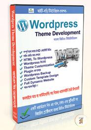Wordpress Theme Development (Web Development) Bangla Video Tutorial -(Practical Coding Soho) (2 DVD)