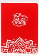 Shuvo Nabobarsho Pin Notebook - Red Color (SN201903201)