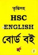Tiptisoho HSC  English Board Boi