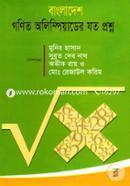 Bangladesh Gonit Olympiader Joto Prosno