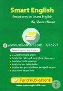 Smart English Smart Way to Learn English