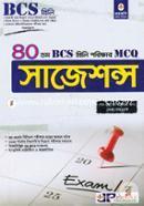 Joykoli 40BCS Preliminary Porikkhar MCQ Suggestions