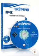 Photoshop A to Z Bangla Video Tutorial (2 DVD)