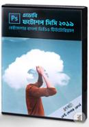 Adobe Photoshop CC 2019 : Best Seller Bangla Video Tutorial (3 DVDs)