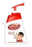 Lifebuoy Handwash TOTAL - 200 ml