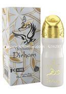 Al-Nuaim Dirham Attar - 20 ml (Roll On)
