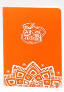 Shuvo Nabobarsho  Notebook - Orange Color (SN201903201)