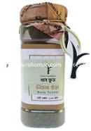 Neem Powder- 100 gm
