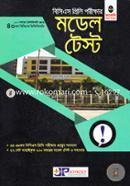 Joykoli 40th BCS Parliament Porikkhar Model Test