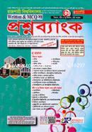 Rajshahi University Question Bank O Solution (C Unite)