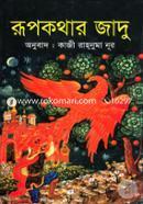 Rupkothar Jadu