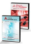 Autocad and Solidworks Tutarials Course Package (7 DVD)-Free Shipping