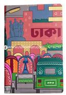 Dhaka Notebook (SN202008122)