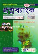 Chittagong University Question Bank O Solution-Business Shikkha (C Unit: Bybshay Onushodvukto Sokol Bivag)