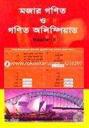 Mojar Ganit O Ganit Olypiyad (Volume - 2)