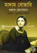 Madam Bobari